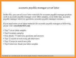 12 13 Sample Of Accounts Payable Cover Letter