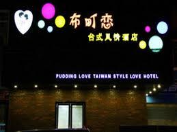 7 Days Inn Wuhan Wusheng Road Taihe Square Branch