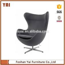 egg pod chair with speakers egg pod chair with speakers supplieranufacturers at alibaba com