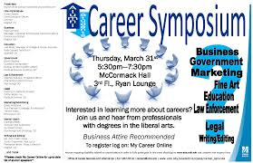 career symposium thursday st college of management career symposium poster 2016