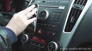 Автомобильный магнитный <b>держатель Steelie</b> Car Kit для ...