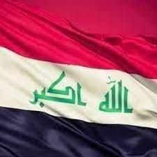 العراق اليوم AL Iraq Today - YouTube