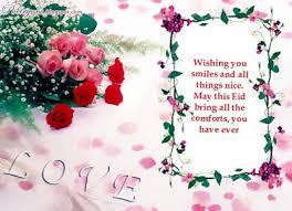 happy eid mubarak wishes message for