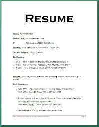 simple resumes format resume format word