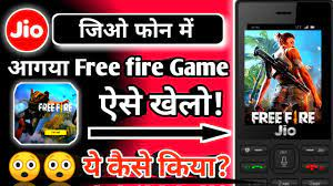 Pubg mobile tips and pubg mobile game kaise download karte hain tricks to help you stay alive imore. Jio Phone म फ र फ यर ग म क स ड उनल ड कर Download Install Free Fire Game