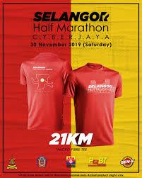 Half Marathon T Shirt Designs My Race Result Selangor Half Marathon 2019 30 11 2019