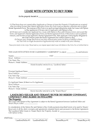 Lease To Buy Agreement Template Free New Mexico Lease with Option to Buy Agreement PDF eForms 1