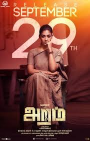 Aramm Aka Aram Photos Stills Images Enchanting Aram Movie Quotes Images