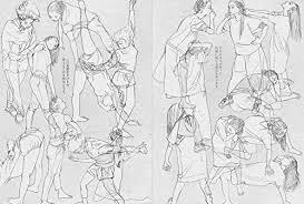 Illustration Making Visual Book 丸紅 茜