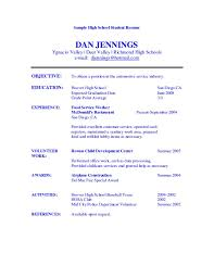 Resume Objective For Construction Examples Job Sample Resumes