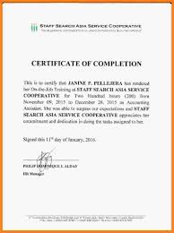 Sample Of Certificate Of Completion Certificate Of Employment Sample