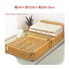 Wicker furniture (rattan) cane bed Slatted bed IMY915 (rattan furniture / Latin bed / Sunoco bed / bedroom furniture BED / branches stores)