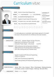 Architectural Resume Professional Architecture Resume Architects