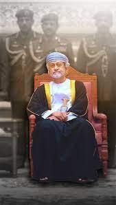 السلطان هيثم بن طارق | Photo poses for boy, Cute boys images, Oman national  day