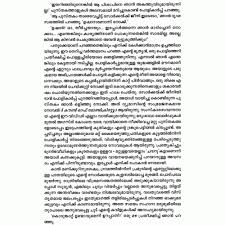 old age essay coping old age essay