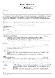 Gallery Of Beginner Resume Examples
