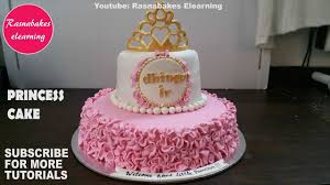 1st Birthday Cake Designs For Baby Girl In India Princess First Birthday Cake For Girls Gold Crown Tiara Topper Pink Dress Design Ideas Decorating