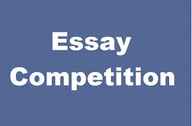 th vyas government law college national legal essay competition  16th vyas government law college national legal essay competition glc mumbai deadline 2nd jan 2017