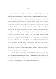 Evaluative Essay Topics Evaluate Essay Example Examples Of Evaluation Essays Self Evaluation