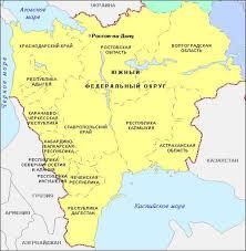 Курсовая работа Сравнительная экономико географическая  Курсовая работа Сравнительная экономико географическая характеристика Южного и Сибирского федеральных округов