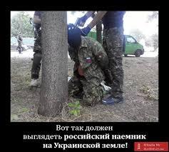 У Києві зі стріляниною затримали чоловіка, який з ножем кидався на патрульних і перехожих, - Нацполіція - Цензор.НЕТ 2457