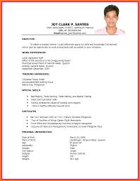 Resume CV Cover Letter  hris  lawson hris system human resources     Sample Complaint Letter To Human Resources Cover Letter Sample FC Free  human resource management Essays and