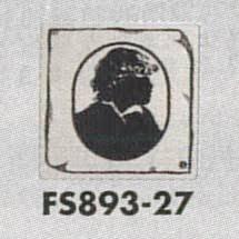 表示プレートh トイレ表示 ステンレス イラストシルエット 80mm角 表示男性用 Fs893 27