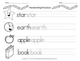 Practice Handwriting Worksheets For Preschoolers Zain
