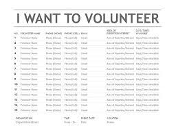volunteer template volunteer list