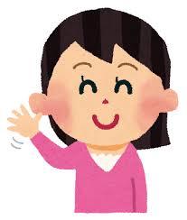 手を振る女の子のイラスト「バイバイ」 | かわいいフリー素材集 いらすとや