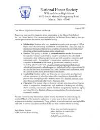 national junior honor society letter recommendation template  19 template gallery national junior honor society letter recommendation template snapshot
