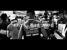 Blue Encountの動画 Oricon News