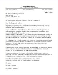 High School Teacher Cover Letter Sample