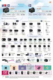 sony digital camera price list. dslr digital camera slt-a57k, slt-a37k sony price list