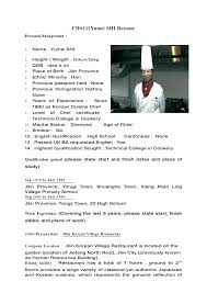 Resume Template Chef Pastry Chef Resume Template Chef Resume Sample