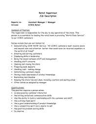 Restaurant Supervisor Job Description Resume Job Description For Warehouse Worker Resume Yun100 Co Jd Templates 19
