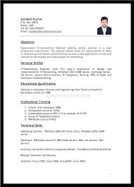Best Font Size For Resumes Resume Principal Likeness 1 Cover Letter