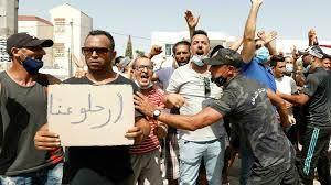 مواجهات أمام البرلمان في تونس إثر قرار الرئيس تجميد أعماله وإعفاء رئيس  الحكومة