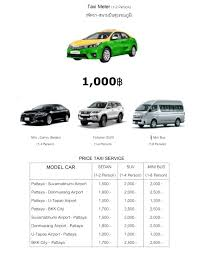 Aruba Taxi Fare Chart Anntaxipattaya