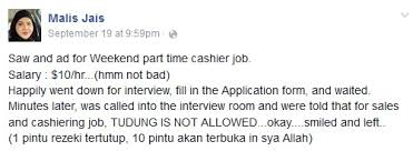 daiso job application form