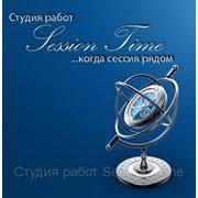 Отчет по преддипломной практике в Минске Учебно информационные  Курсовая теоретическая работа