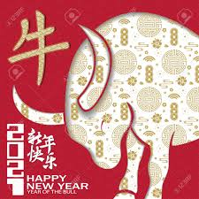 In chinese, most of the phrases are composed of four chinese characters. Chinese New Year 2021 Background Chinese Translation Happy New Royalty Free Cliparts Vectors And Stock Illustration Image 143078569
