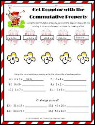 Free Printable Multiplication Worksheets 2nd Grade Commutative ...