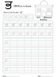 The 25+ best Alphabet writing worksheets ideas on Pinterest ...