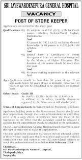 Application For Store Keeper Under Fontanacountryinn Com