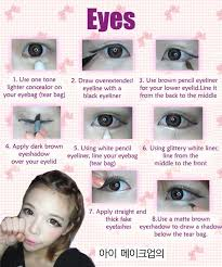 kellykonomi let s be pretty together tutorial ulzzang makeup and photo asianmakeup