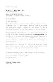 college application letter logan square auditorium college application letter