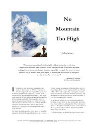 no mountain too high essay no mountain too high essay no