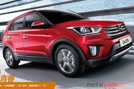 new car launches june 2015Hyundai ix25 will be officially unveiled in India in June 2015