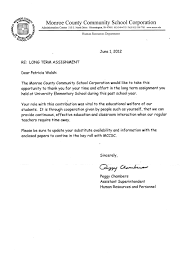 recommendation letter for substitute teacher recommendation recommendation letter for substitute teacher